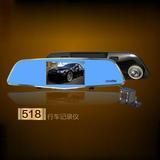 米狗518双镜头1080高清170广角移动侦测停车