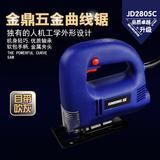 金鼎木工电动工具曲线锯 电锯 J2805C