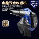 金鼎大功率木工吹吸机220V 吸尘机JD3901C