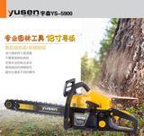 YS-5900宇森油锯