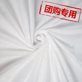 30~90g 100%涤纶水刺无纺布 亲水无纺布