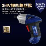 金鼎电动起子电动螺丝刀充电手电钻JD5010C