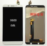 乐视1 X600 换手机液晶屏总成 一体屏