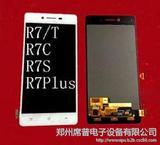 OPPOR7R7PLUSR7TCR7S换手机液晶屏