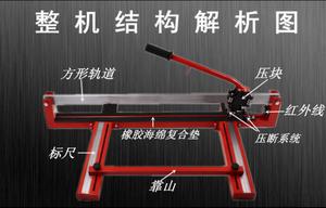 龙威 重型瓷砖切割机 800推刀 手动瓷砖切割机