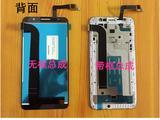 酷派Y80D 8670 7620L换手机液晶屏总成