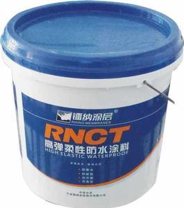 宁波镭纳涂层  钢结构防水专用涂料