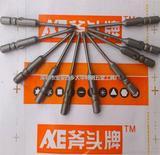 S2十字头电动螺丝批头