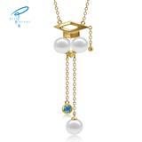 珍饰珠宝 大学士系列珍珠项链天然白色珍珠