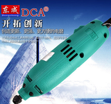 东成DCA 电磨头 S1J-FF03-10