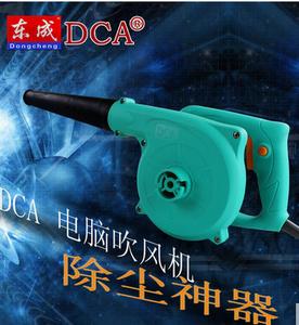 东成DCA 吹风机 Q1F-FF-25