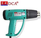 东成DCA Q1B-FF-2000 热风枪