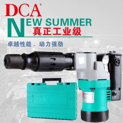东成DCA 电镐 Z1G-FF-6