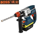 36V充电式电锤BOSS波士工业级锂电充电锤充电钻