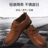 时尚休闲男鞋头层牛皮休闲男鞋牛皮男鞋