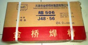 金桥焊条506-4.0