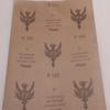 红鹰砂纸小图三