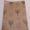 红鹰砂纸小图二