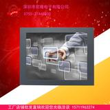 10.4寸工业电阻嵌入.机柜.壁挂式工业显示器屏