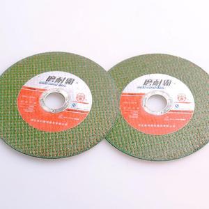 厂家直销 专用切铁切钢绿碳化硅切割片