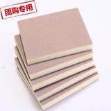 厂家直销木工家具油漆专用手机外壳五金抛光材料海绵块