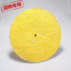 厂家直供打磨抛光麻轮黄色麻布轮磨具现货抛光轮