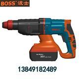 BOSS新款充电式26电锤电动工具锂电电锤4302