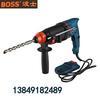BOSS/波士新款36V充电式电动工具锂电26电锤