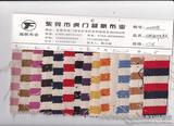 供应黄麻布波浪纹黄麻面料、麻棉交织面料、亚麻布