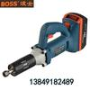 2016新品36V雹刷充电式电磨BOSS电动工具