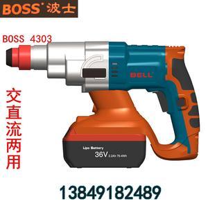 BOSS新款充电式电动工具锂电电锤4303