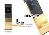 奔智智能感应电子锁RFG2-12