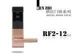 奔智智能感应电子锁RF2-12 红古