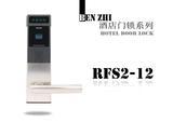 奔智智能感应电子锁RFS2-12