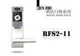 奔智智能感应电子锁RFS2-11