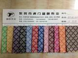 现货销售苎亚麻布、双面斜纹苎亚麻布面料、条纹麻布