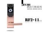 奔智智能感应电子锁RF2-11红古