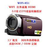 工厂直供家用高清WIFI红外夜视3英寸触摸摄像录音