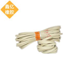 鑫亿白色橡胶带 O型