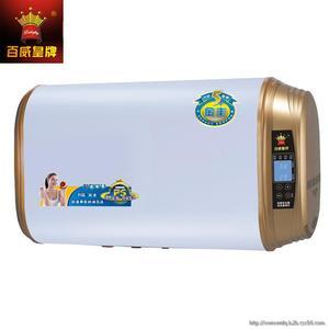 百威皇磁能电热水器H11S6