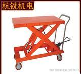 陕西杭铣机电 手动液压小平台