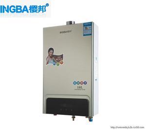 樱邦燃气热水器R72