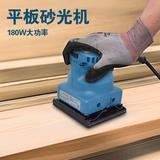 厂家直销佐尔顿电动砂光机手提式砂光机木工打磨机