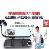 vinyoo云游J03蓝牙电话语音夜视广角行车记录