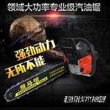 厂家直销佐尔顿YMH9952油锯汽油锯砍树锯链条锯