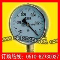 真空压力表系列-耐震压力表|真空压力表|不锈钢压力