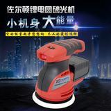 厂家直销佐尔顿12C01锂电平板砂光机手提式砂纸机
