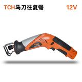 厂家直销佐尔顿THC款锂电刀锯往复锯充电式手提锯
