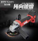 厂家直销佐尔顿21V锂电角膜机无绳角磨机磨光机