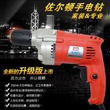 厂家直销佐尔顿5110Y多功能手电钻 电动手枪钻